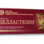 Белластезин | Bellasthesin