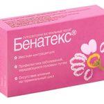 Бенатекс | Benatex