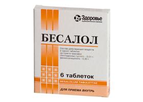 Бесалол   Besalol