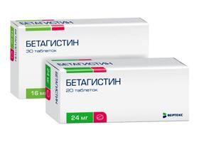 Бетагистин | Betahistinum