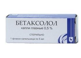 Бетаксолол | Betaxolol