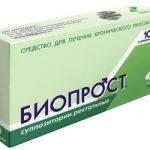 Биопрост | Bioprost