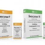 Биосулин | Biosulin