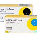 Бисопролол | Bisoprolol