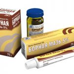 Борная мазь | Boric acid ointment
