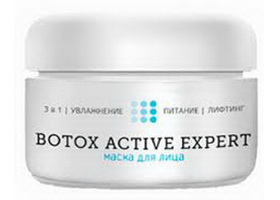 Ботокс Актив Эксперт | Botox Active Expert
