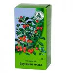 Брусники листья | Vitis idaea folia