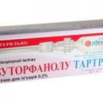 Буторфанола Тартрат | Butorphanol tarthrati