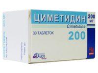 Циметидин | Cimetidine