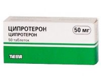 Ципротерон | Cyproterone