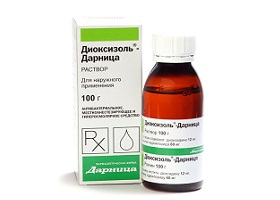Диоксизоль   Dioxysol