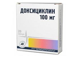 Доксициклин | Doxycyclinum