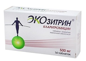 Экозитрин | Ecozitrin