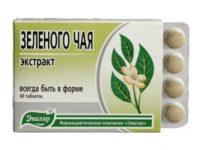 Экстракт зеленого чая Эвалар   Camellia Sinensis Extract Evalar