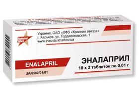 Enalapril dvt symptoms