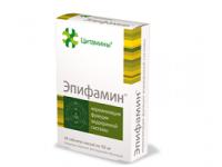Эпифамин | Epiphamin