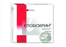 Эпобиокрин | Epobiocrinum