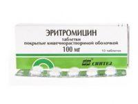 Эритромицин | Erythromycin