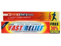 Фаст Релиф   Fast Relief