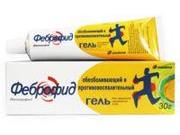 Феброфид   Febrofid