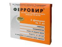 Ферровир | Ferrovir