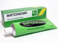 Фитолизин | Phytolysin