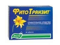 ФитоТранзит Эвалар   Fitotranzit Evalar