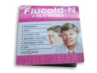 Флюколд | Flucold