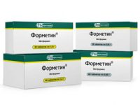 Форметин | Formetine