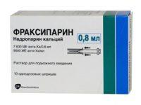 Фраксипарин | Fraxiparine