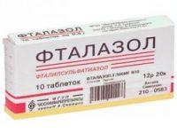 Фталазол | Phthalazolum