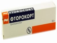 Фторокорт | Ftorocort