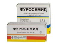 Фуросемид   Furosemide