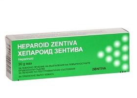 Гепароид Зентива   Heparoid zentiva