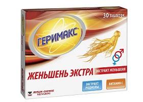Геримакс Женьшень Экстра   Gerimax Ginseng Extra