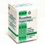 Гидрохлорид Йохимбина | Yohimbin hydrochloride