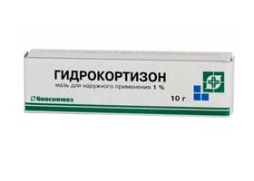 Гидрокортизон | Hydrocortisone