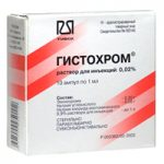 Гистохром | Histochrom