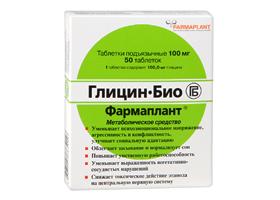 Глицин Био | Glycine Bio