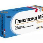 Гликлазид | Gliclazide