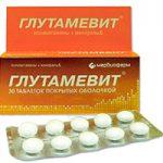 Глутамевит | Glutamevit