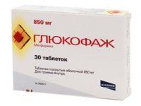 Глюкофаж | Glucophage