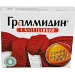 Граммидин с анестетиком | Grammidin with Anaesthetic