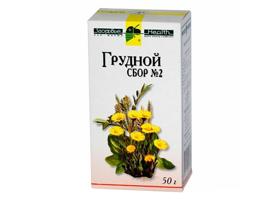 Грудной сбор 2 | Pectorales species №2