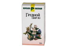 Грудной сбор 3 | Pectorales species №3