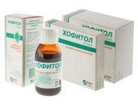 Хофитол | Chophytol
