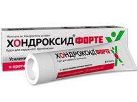 Хондроксид Форте   Chondroxide Forte