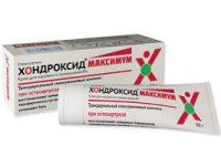 Хондроксид Максимум   Chondroxide Maximum