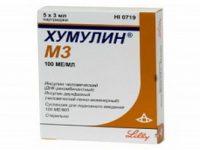 Хумулин М3 | Humulin M3
