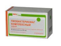 Комплексный Пиобактериофаг | Pyobacteriofag combined